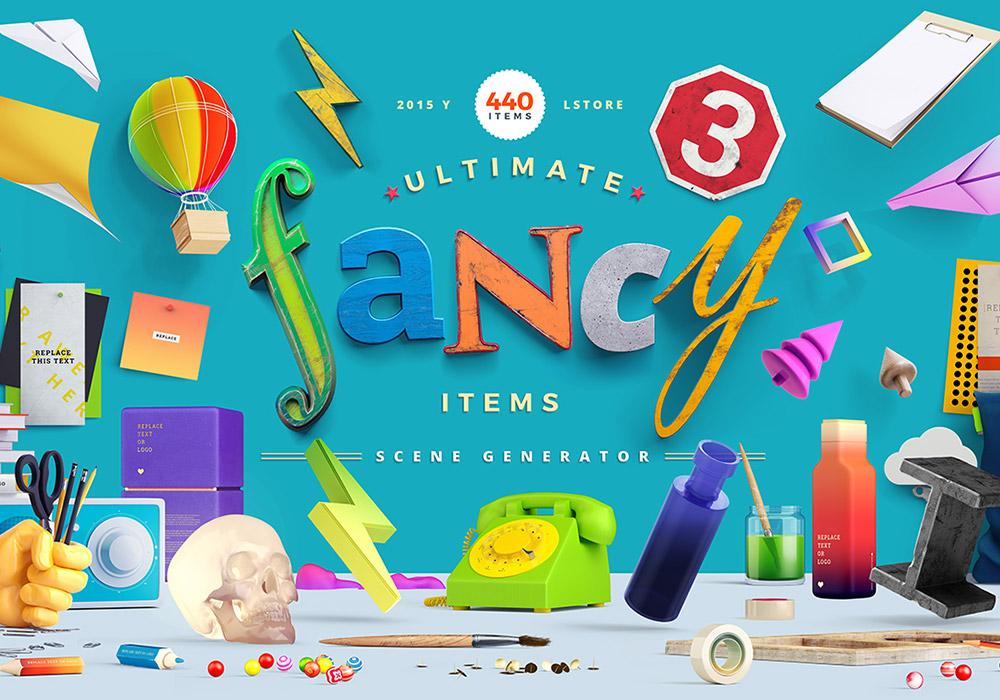 设计创意项目场景生成器 Fancy Items Scene Generator