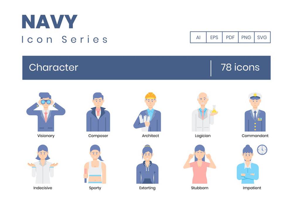 78个具有不同工作种类的男性和女性角色的图标