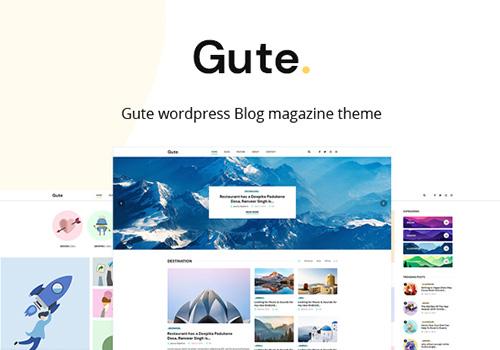 极简博客PSD网页模板 Gute