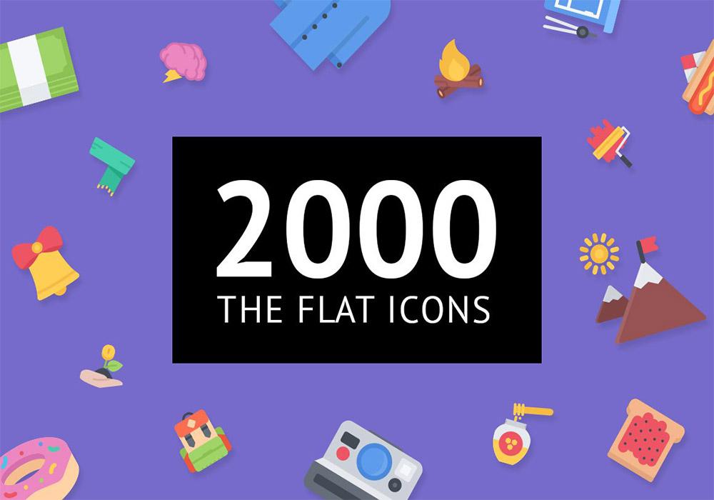 2000个扁平化平面图标 The Flat Icons
