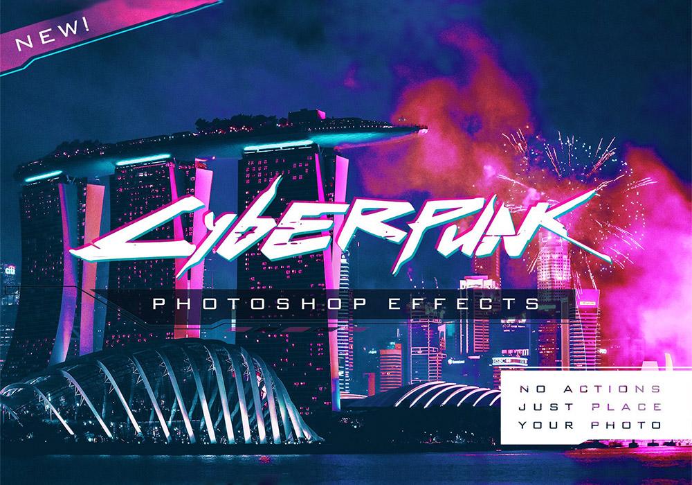 赛博朋克PS特效样机 Cyberpunk Photoshop Effects