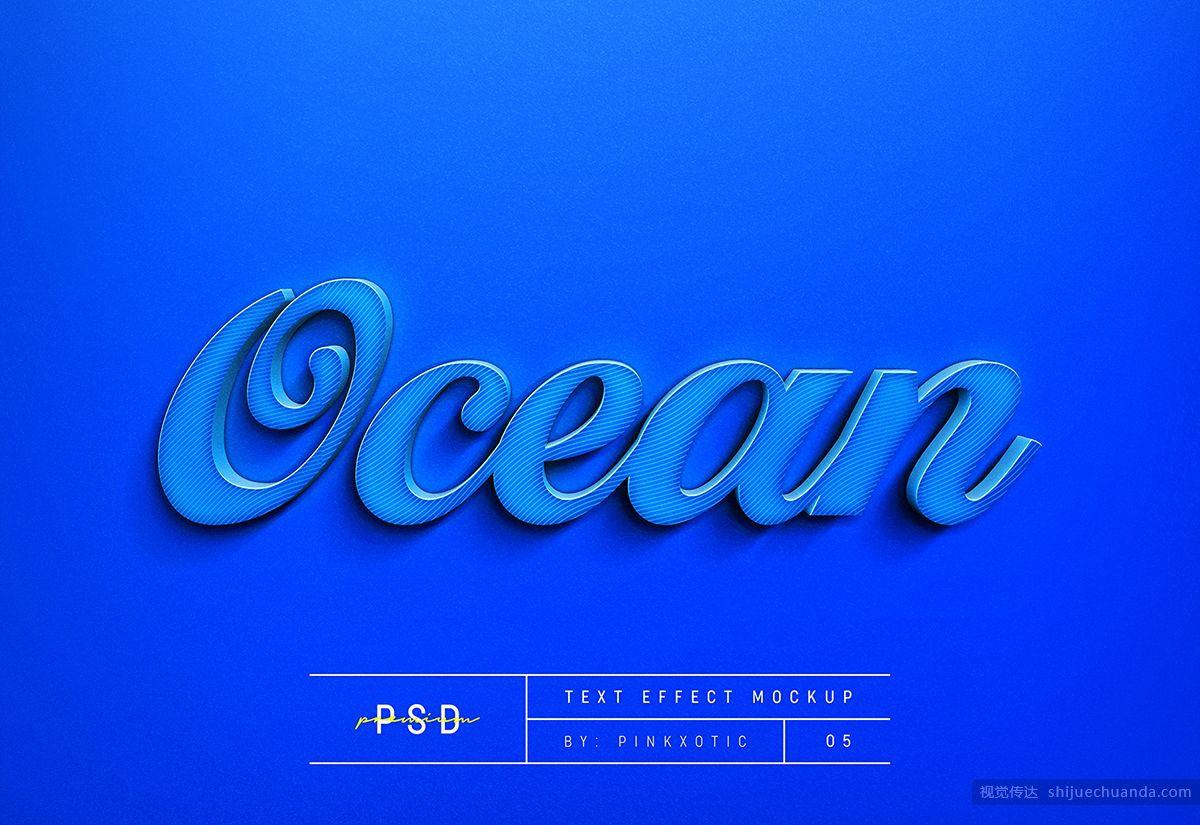 3D文字效果样机模板 Bright 3D Text Effect Mockup