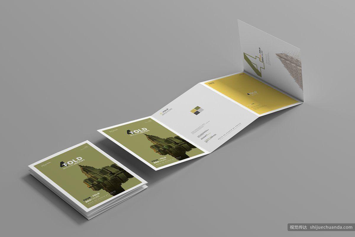 四折页小册子样机
