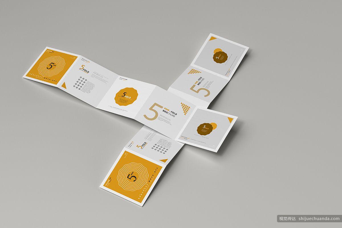 5折页方形小册子样机