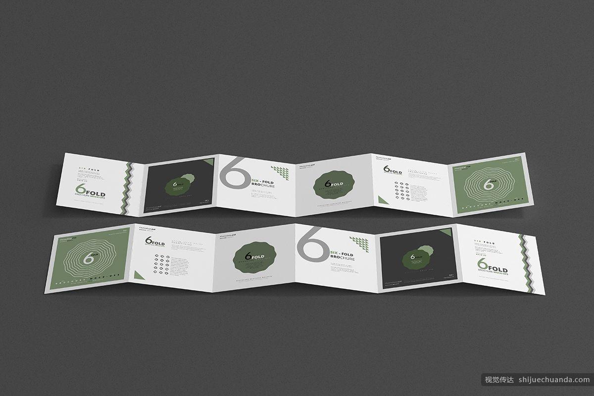 六折页方形小册子样机