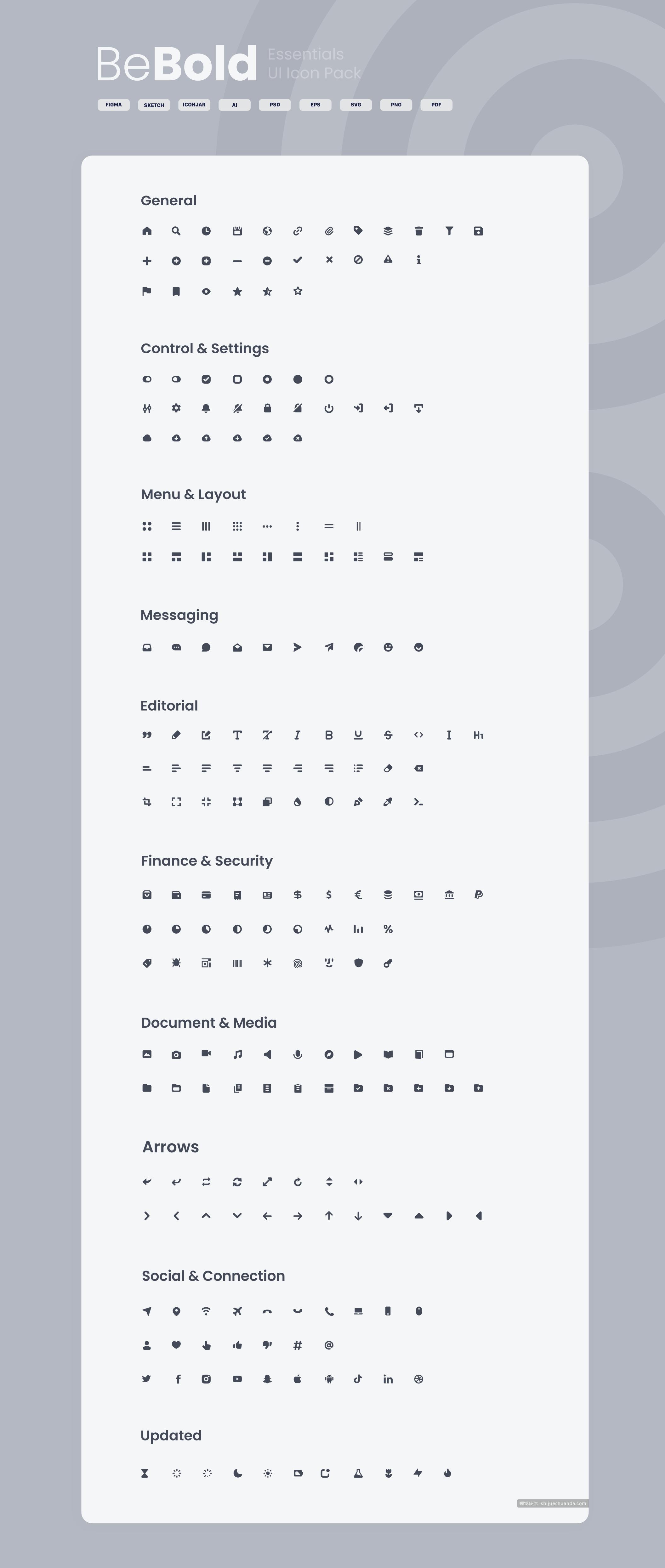 222个常用的UI图标合集 BeBold Essentials UI Icon Pack