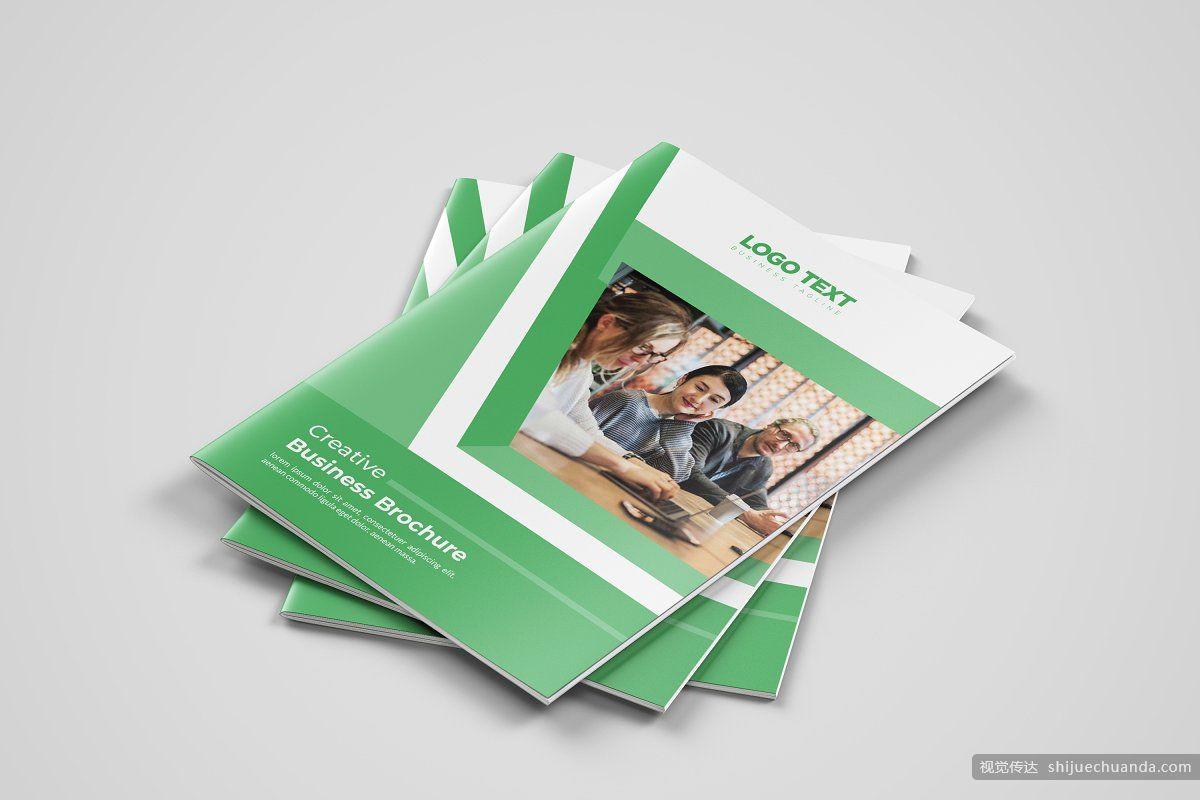 3种颜色宣传册画册模板