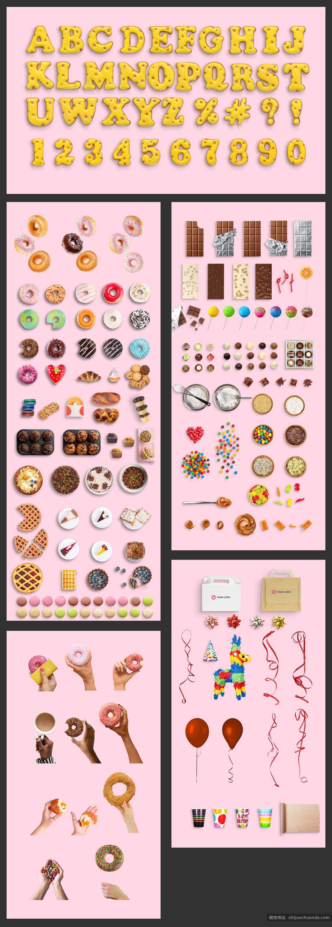 蛋糕甜品场景生成器样机模板