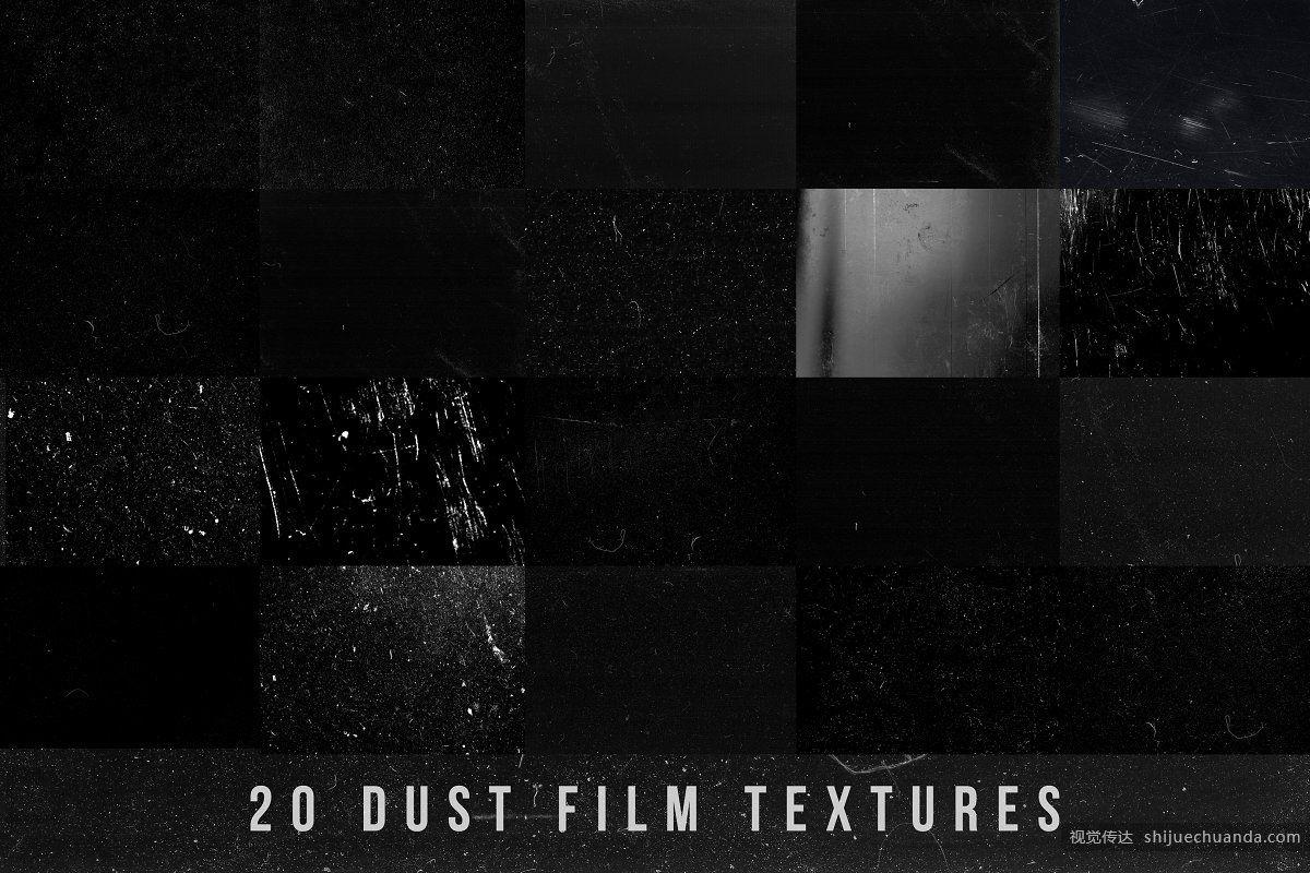 20张胶片灰尘纹理 Film Dust Textures