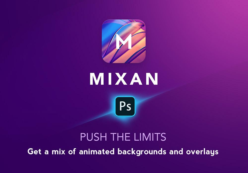 PS一键创建基本动画背景和叠加层效果插件 Mixan(附教程)