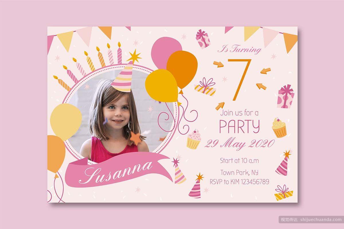 儿童生日聚会矢量EPS和AI开放层的海报和横幅设计