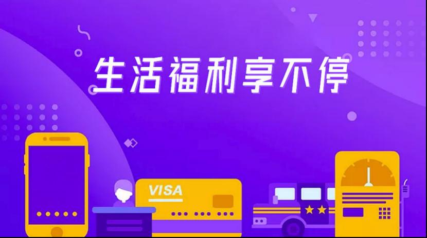 字体圈欣意冠黑体:免费可商用倾斜类中文字体下载