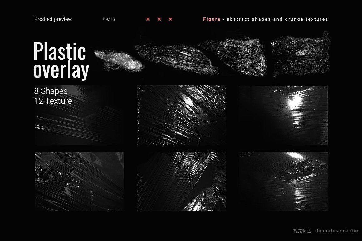 抽象形状和纹理合集 Abstract Shapes and Texures