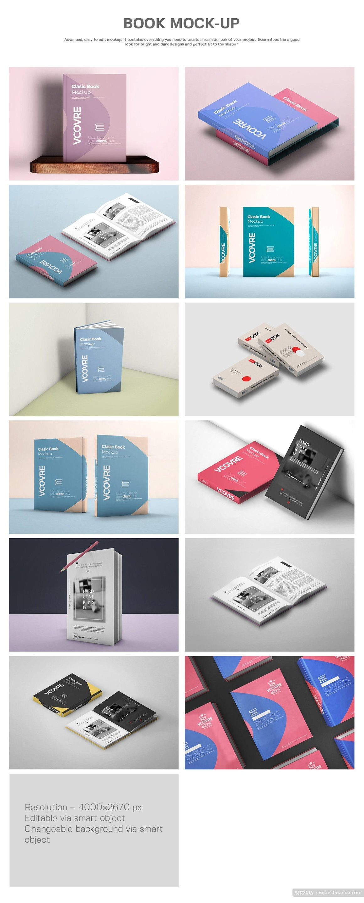 企业品牌设计提案手册PSD贴图样机模板