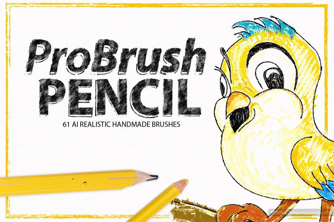 专业插画家笔刷巨型合集