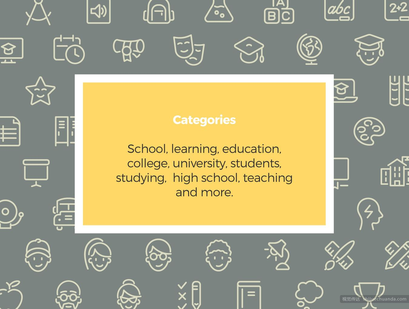 教育类高级图标集