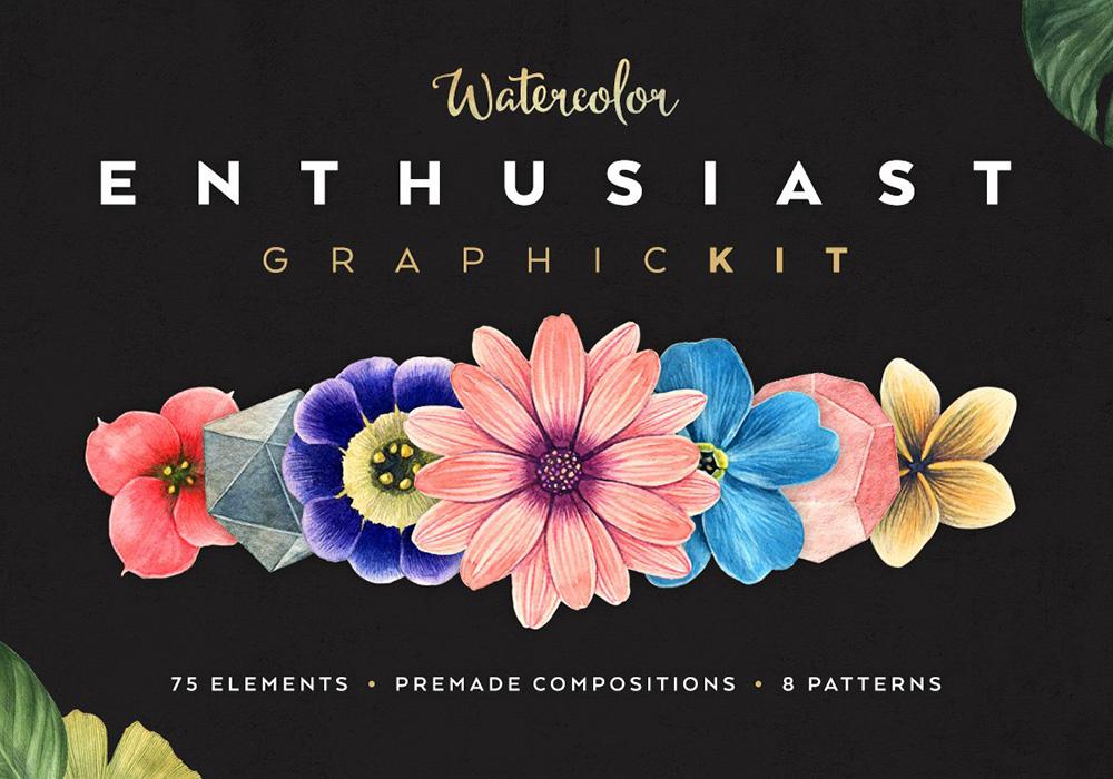 水彩爱好者图形套件 Watercolor Enthusiast Graphic Kit