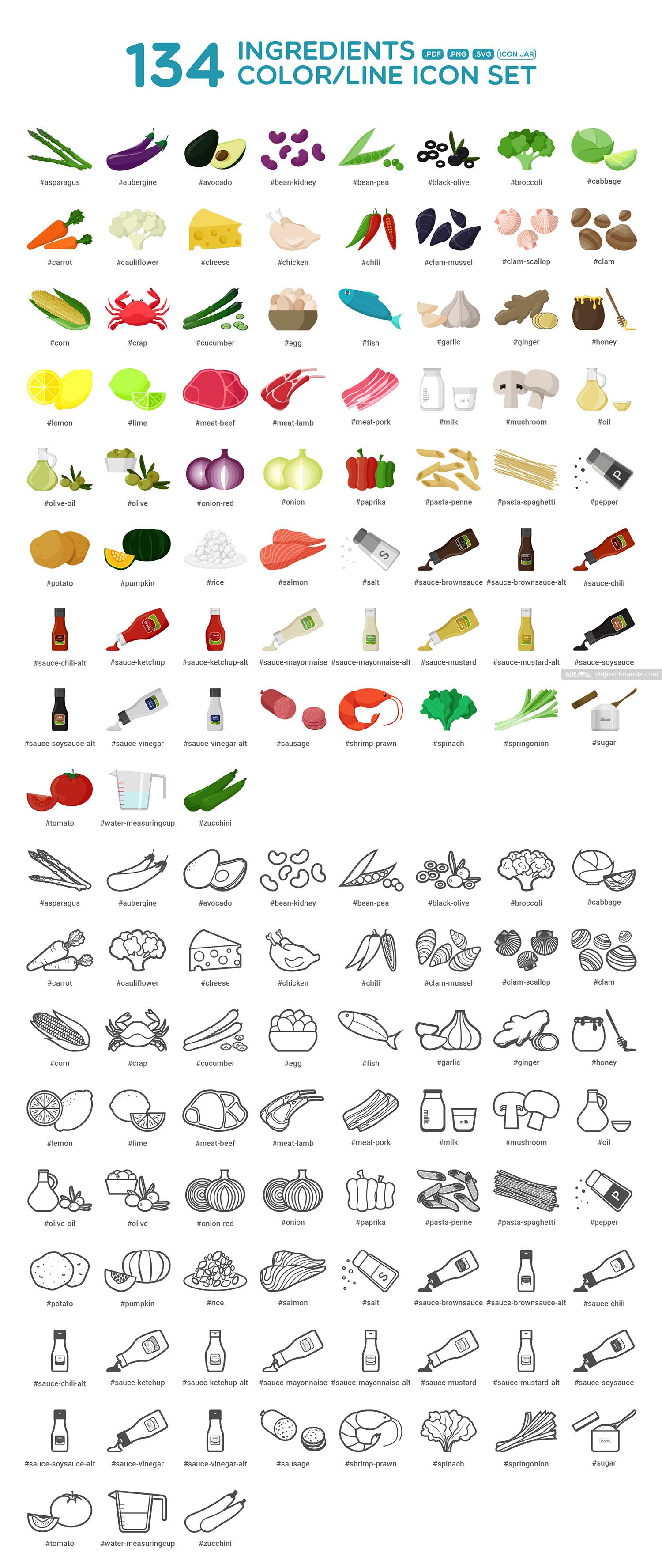 蔬菜食品调料类图标合集