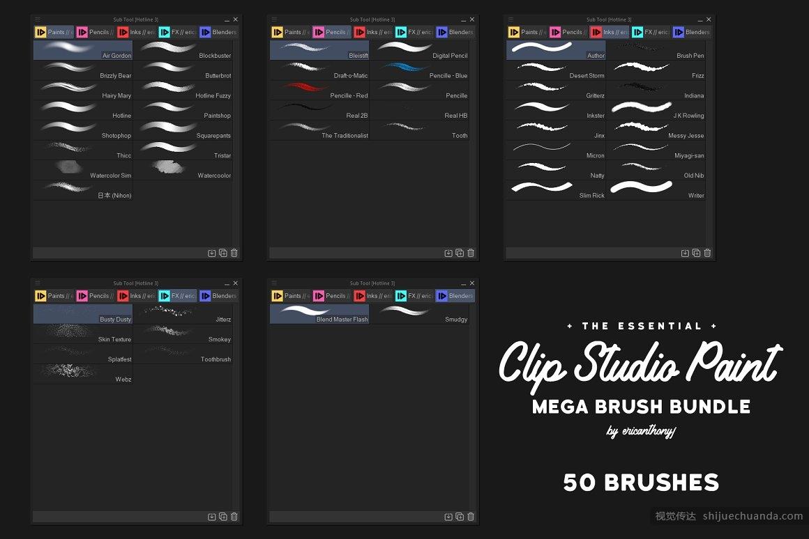 50个定制的高质量 Clip Studio Paint 笔刷套装