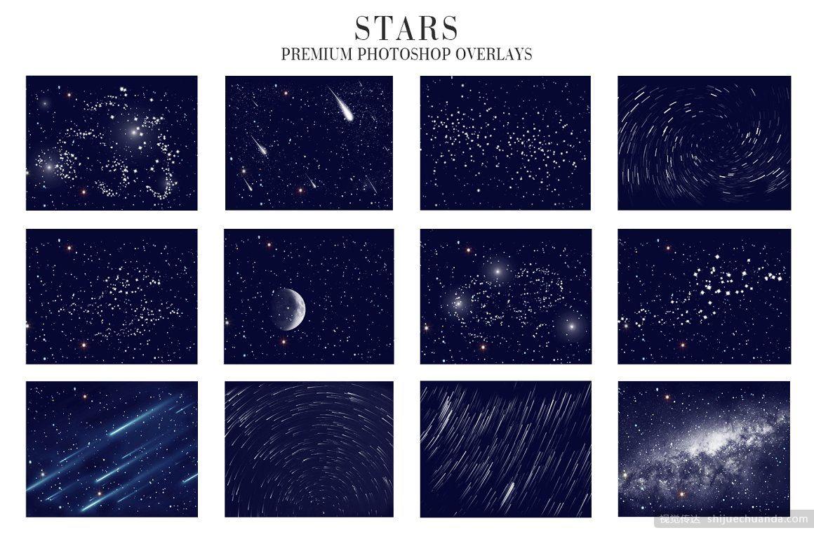 星空Photoshop照片覆盖层