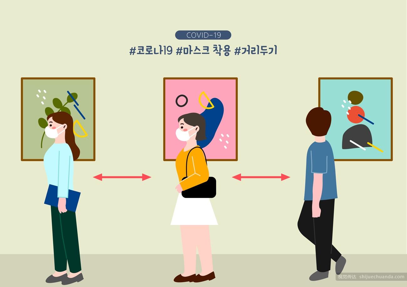 19张新冠肺炎卫生防护社交隔离生活矢量插画素材