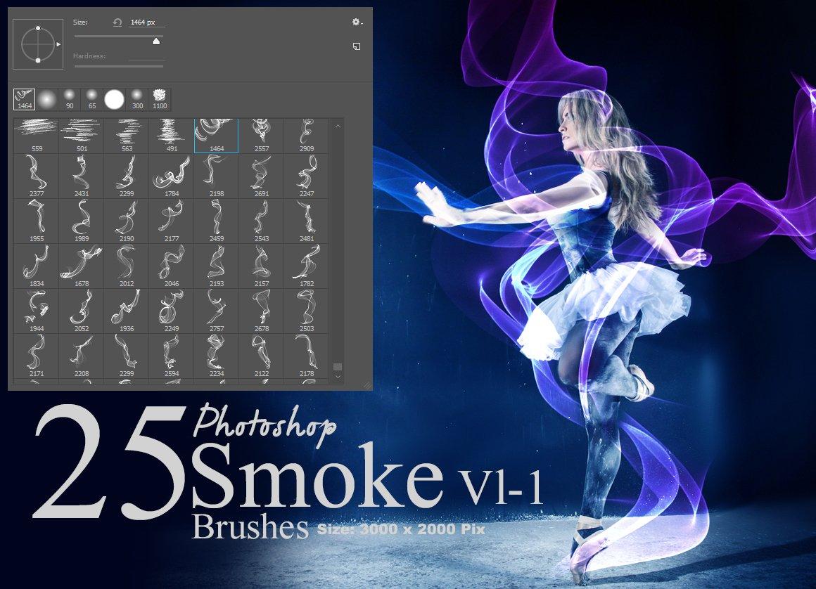 25种烟雾PS笔刷