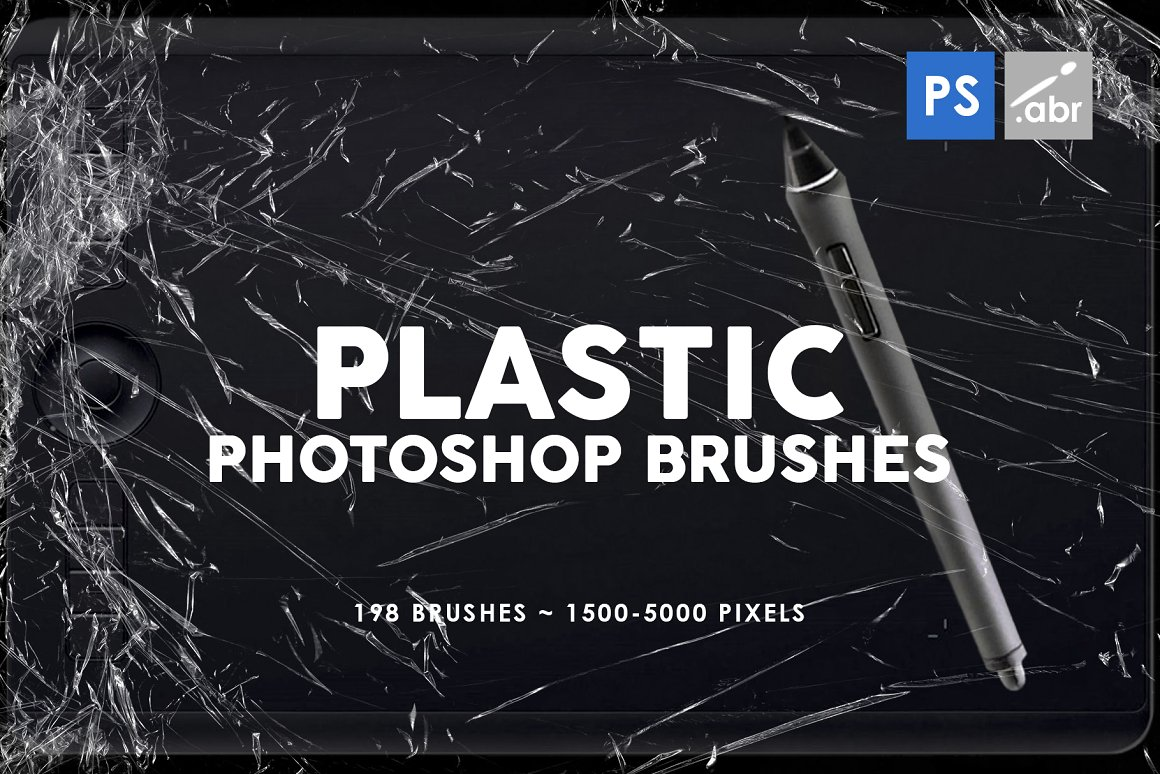 198个塑料效果PS笔刷