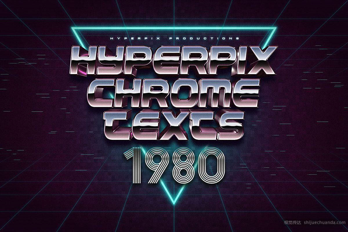 80年代文字和徽标效果样机