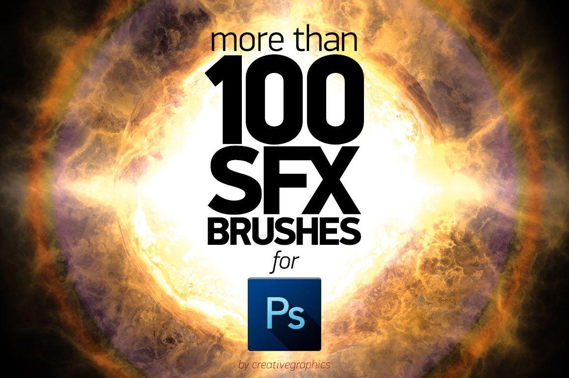 100个火焰/耀斑/爆炸/射线PS特效笔刷