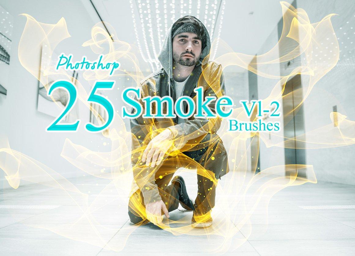 25个烟雾PS笔刷集合