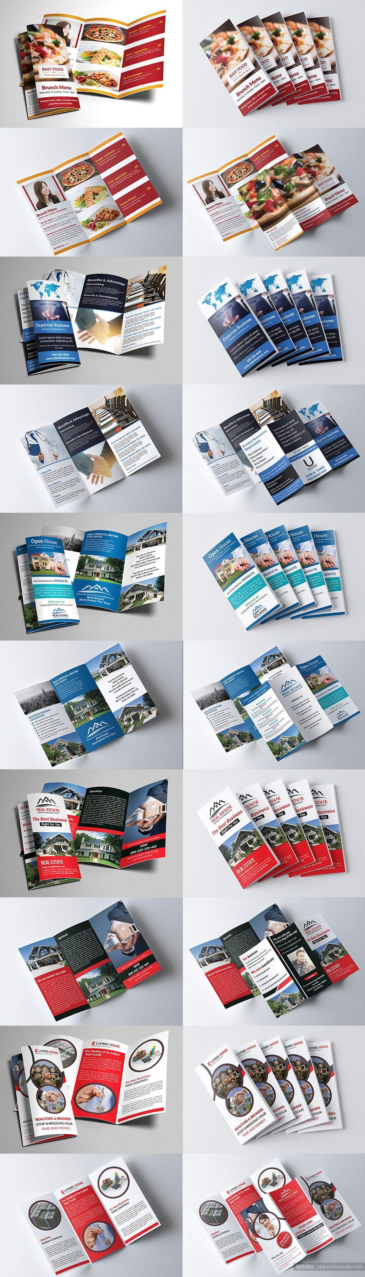 宣传册食谱信封传单三折页名片模板包