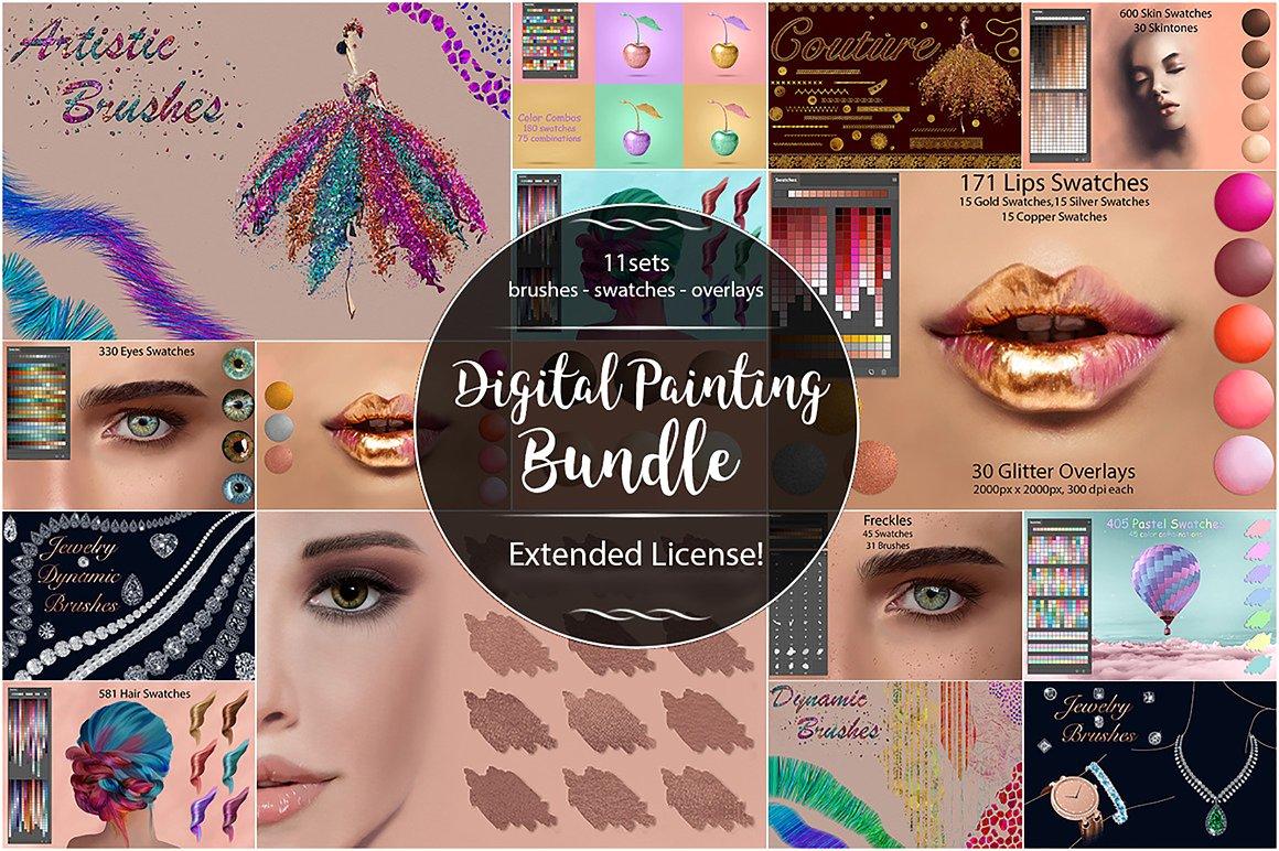 数码绘画套装 Digital Painting Bundle