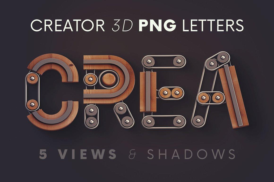 蒸汽朋克3D字母立体字效果PNG素材