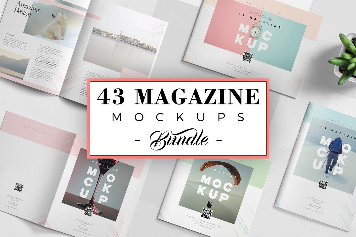 43个杂志模型样机合集 Magazine Mockups Bundle