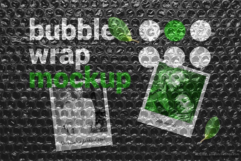 薄膜气泡包装效果PSD样机模板