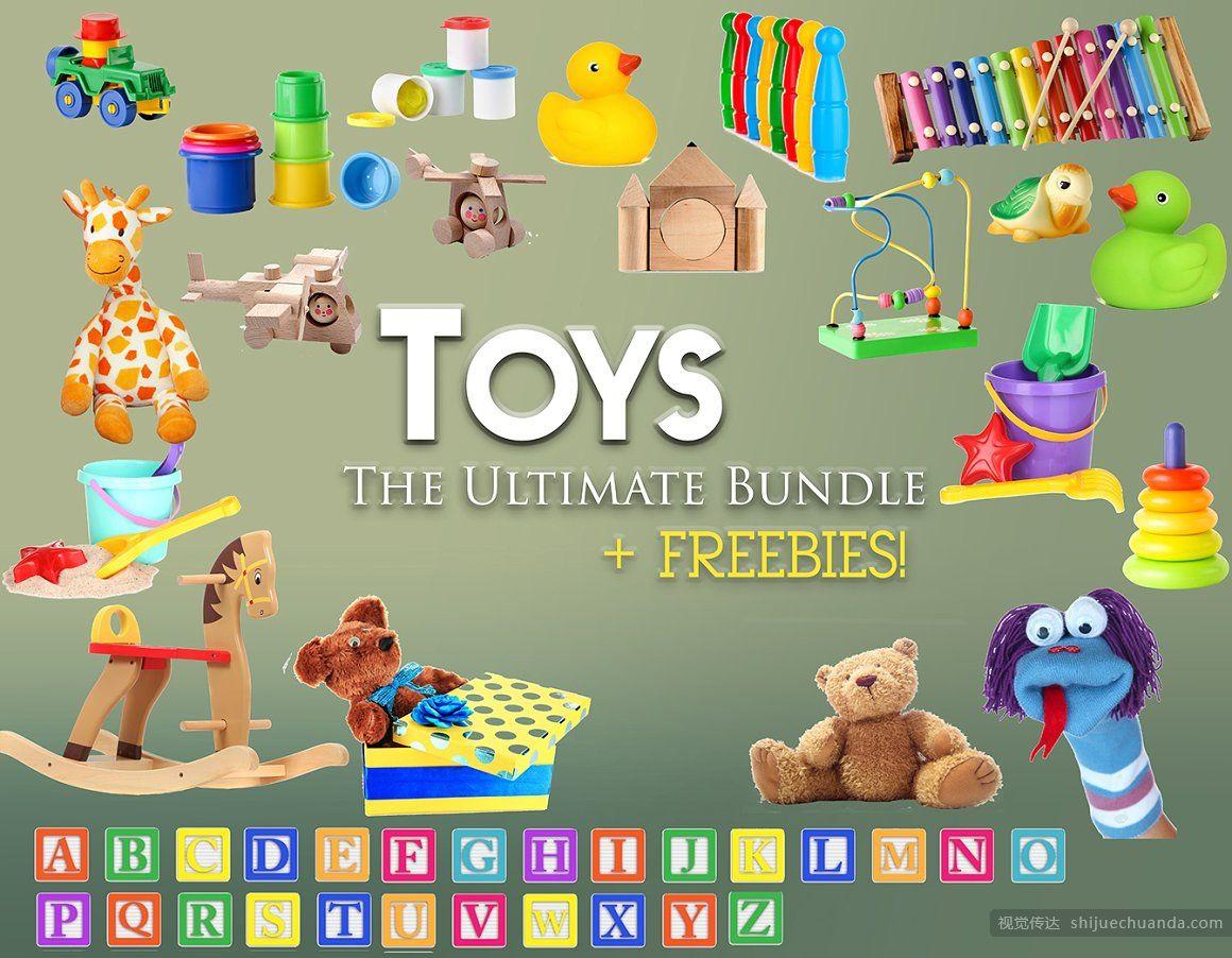 终极玩具捆绑包和场景创建者