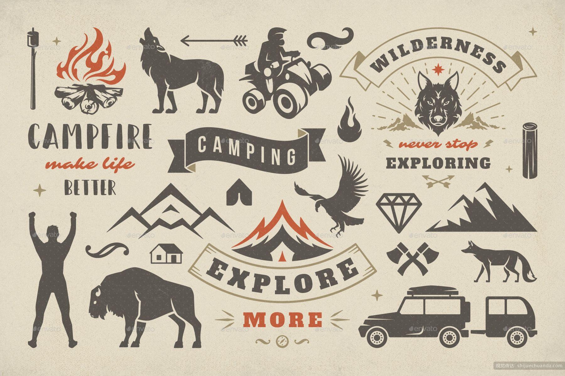 露营与户外设计元素