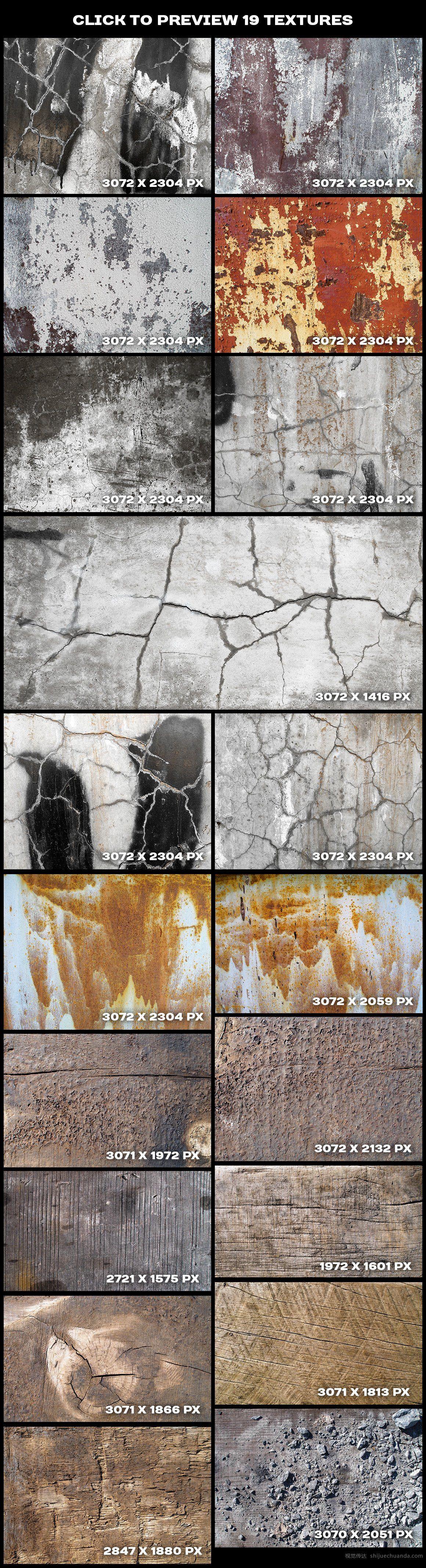 剥落的油漆和混凝土纹理背景