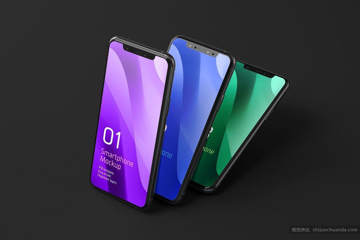 深色苹果手机样机模型