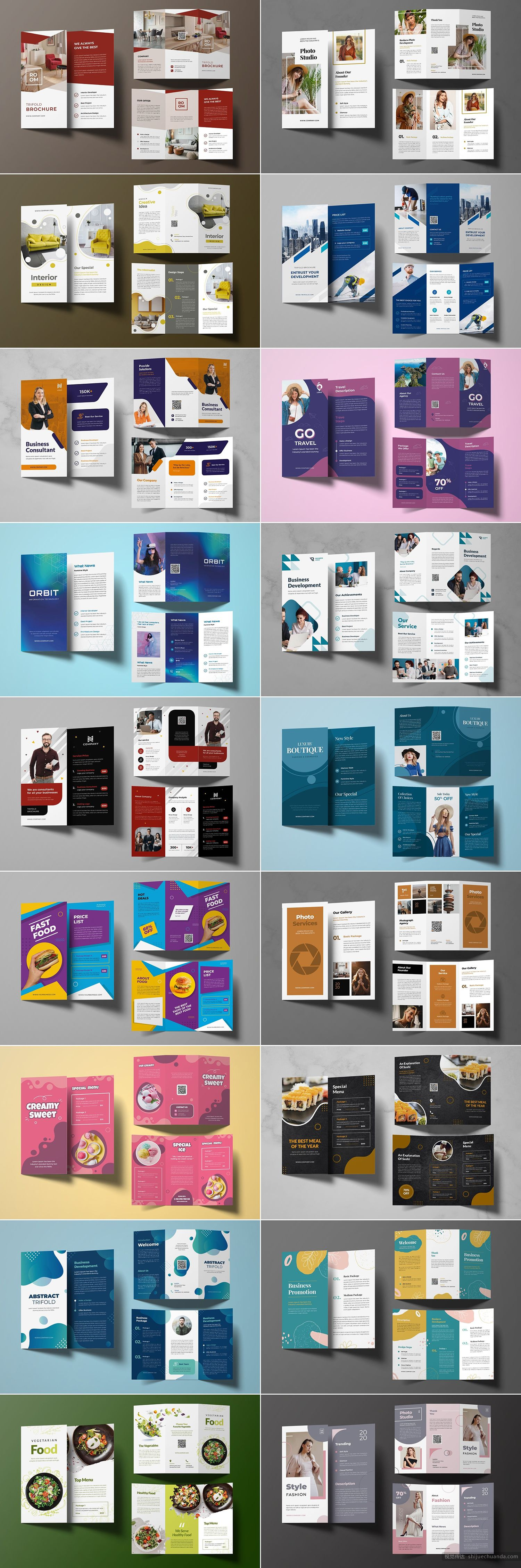 三折页商业册子合集