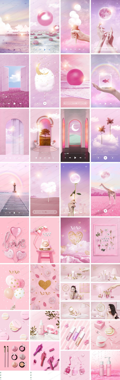 36张女性粉色化妆品PSD分层平面海报合集