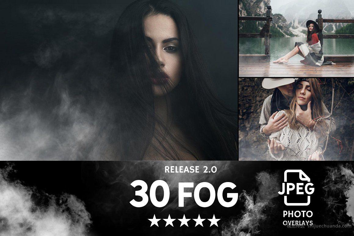 30张烟雾照片覆盖层