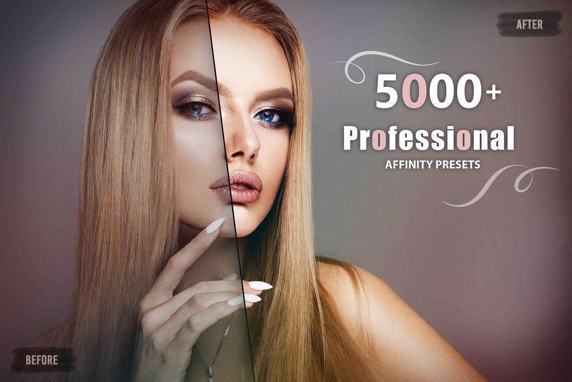 5000+专业调色预设合集