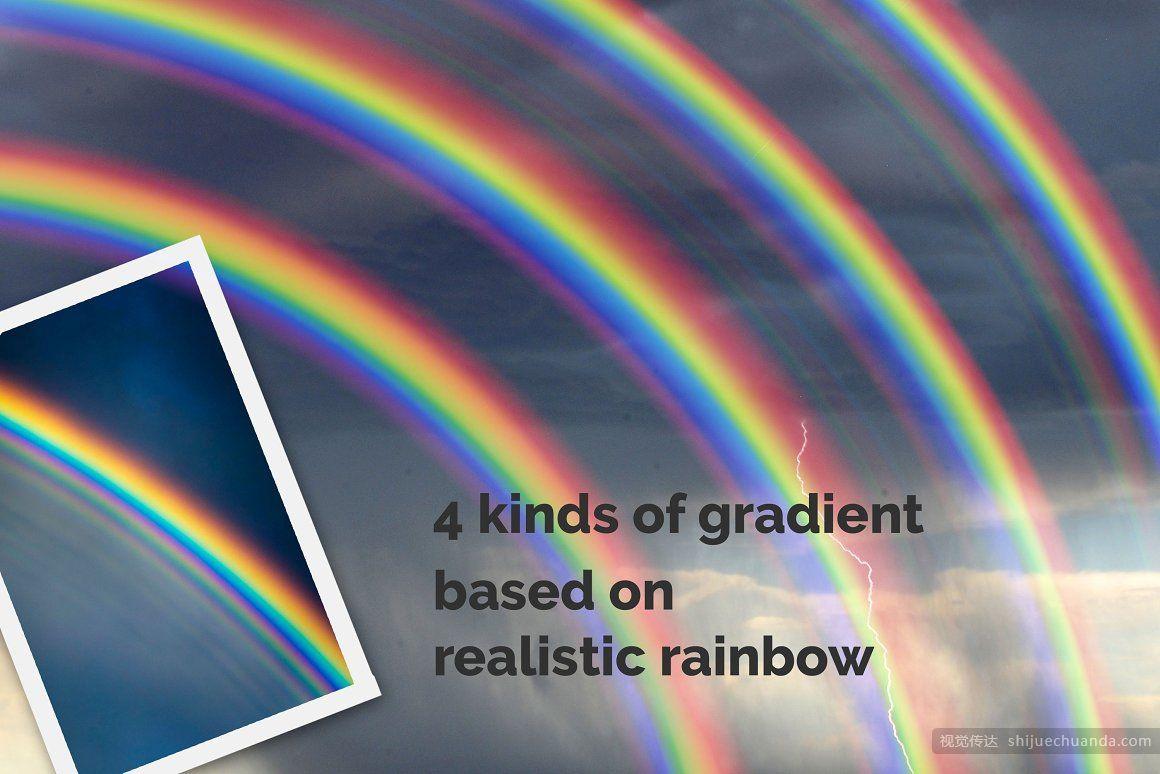 25张彩虹照片叠加层