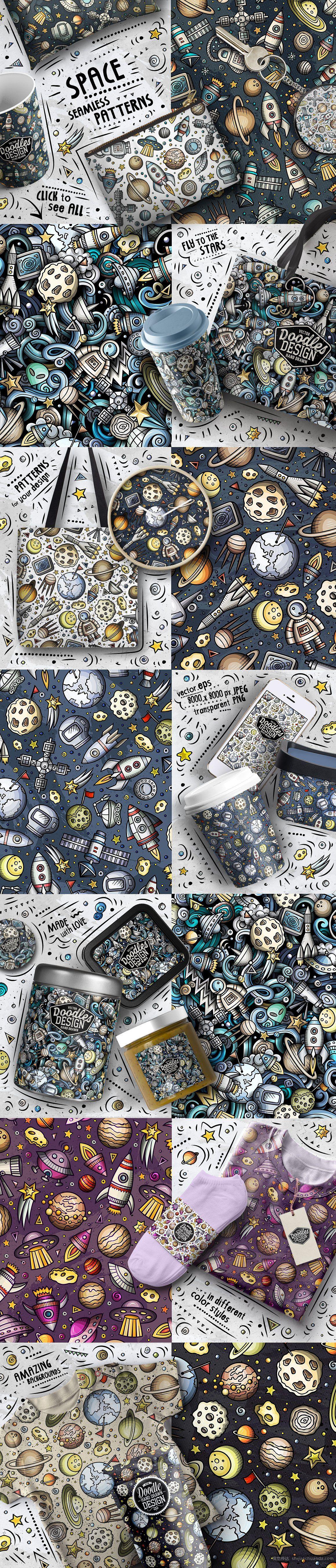 太空卡通涂鸦矢量素材包