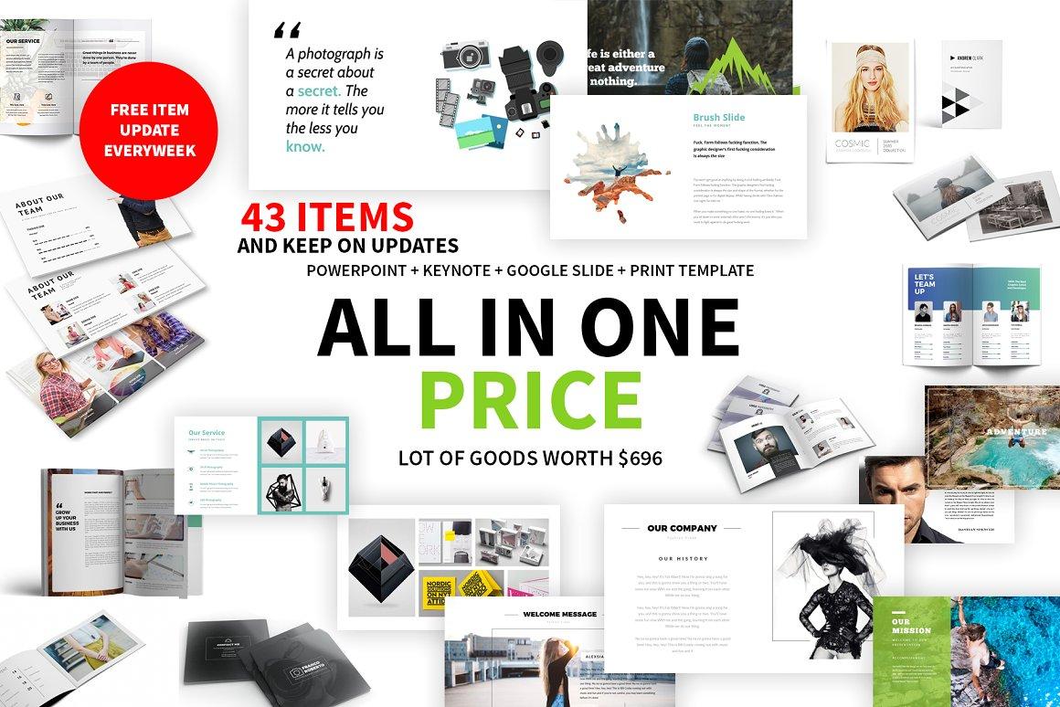 43个画册/PPT/宣传册模板合集