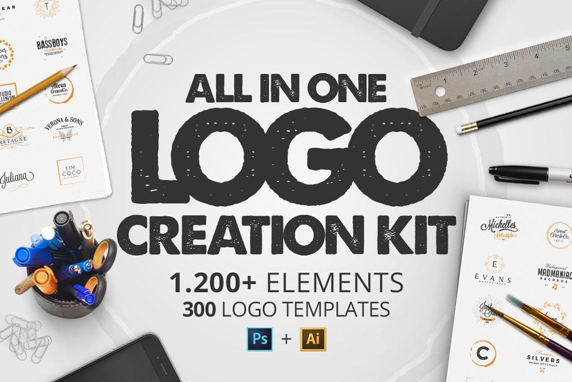 多合一LOGO徽标创建套件