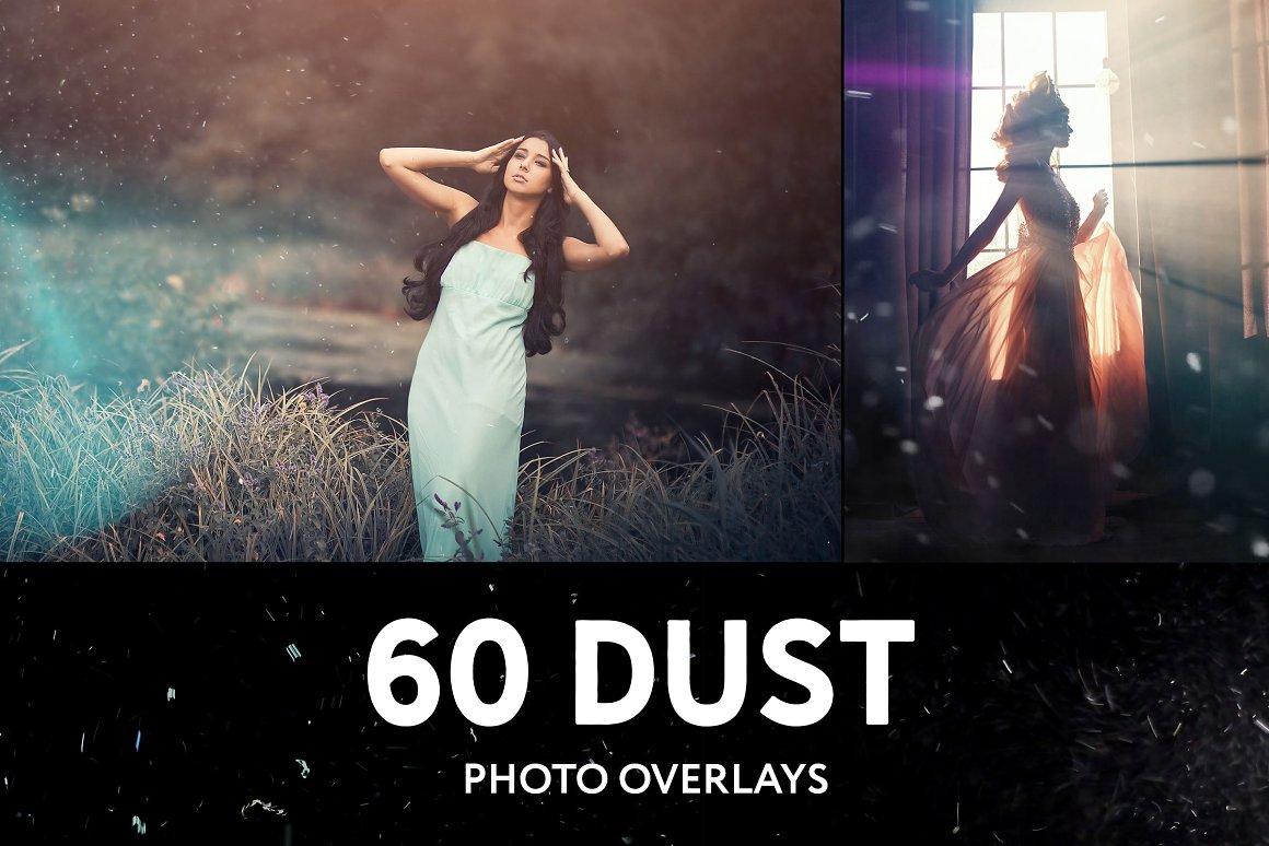 60张浮尘照片叠加层