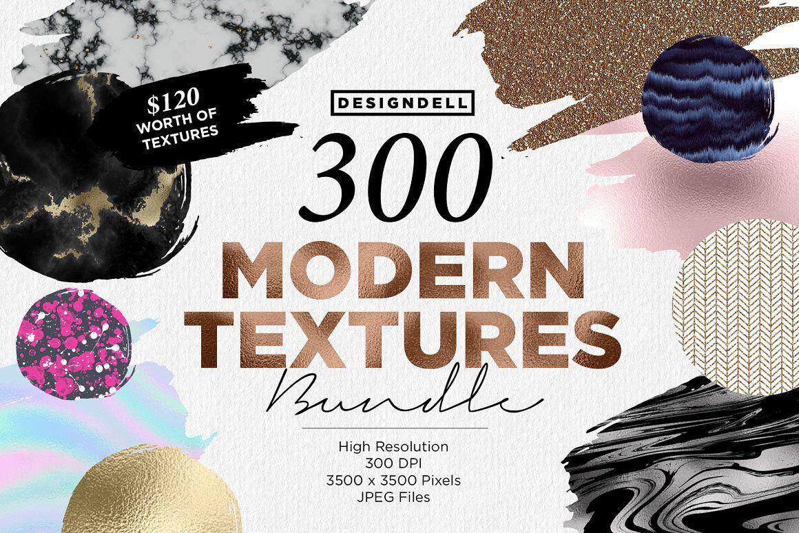 300张现代纹理套装