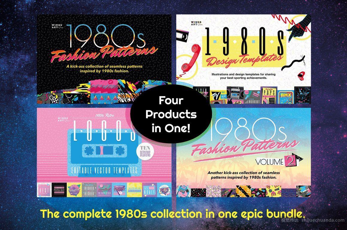 完整的1980年代图形包